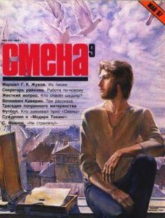 Вениамин Каверин - Последняя ночь