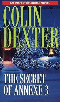 Колин Декстер - Тайна Пристройки 3