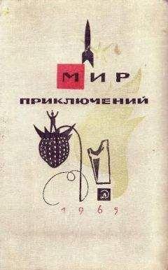 Александр Насибов - Письменный прибор