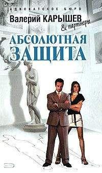 Валерий Карышев - Дело «любовные истории»