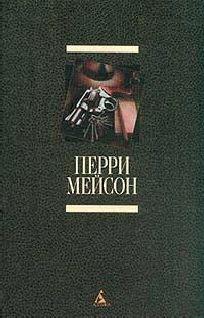 Андрей Легостаев - Дело о давно забытой пощечине