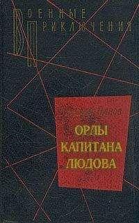 Николай Панов - Голубое и черное