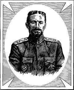 Валерий Поволяев - ЕСЛИ СУЖДЕНО ПОГИБНУТЬ