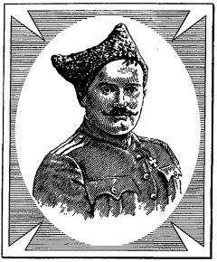 Валерий Поволяев - Атаман Семенов