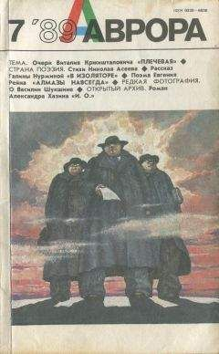 Александр Хазин - И.О.