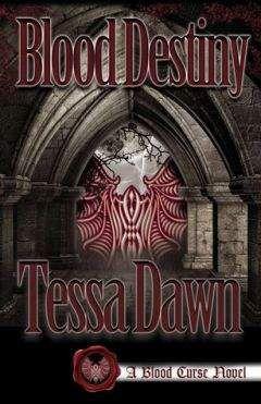 Тесса Доун - Кровавая судьба (ЛП)