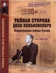 - Максимов Анатолий Борисович