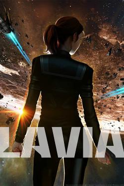 Лавия (СИ) -