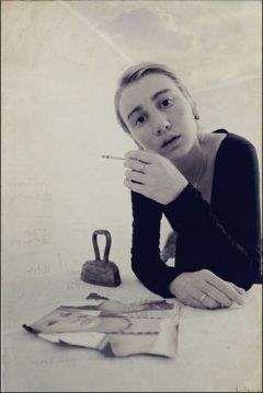 Эстер Элькинд - Андрогин…