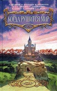 Василий Головачев - Два меча