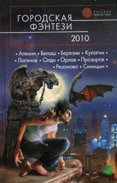 Андрей Фролов - Купе № 7