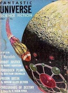Бертрам Чандлер - Запретная планета